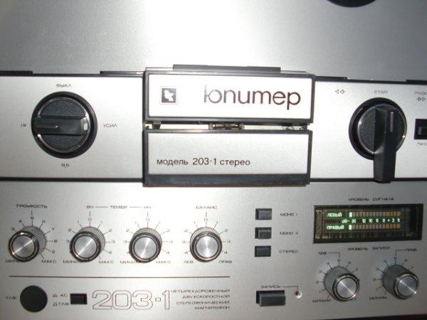 Катушечник Юпитер 203-1