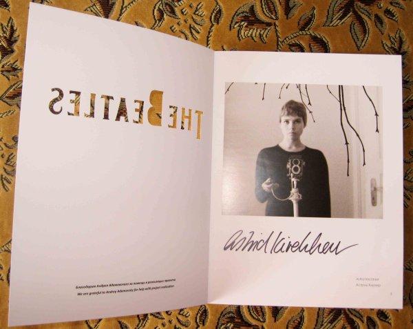 Фотоальбом THE BEATLES - АСТРИД КИРХЕР с автографом