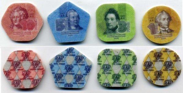 Композитные монеты приднестровья 5 com монета