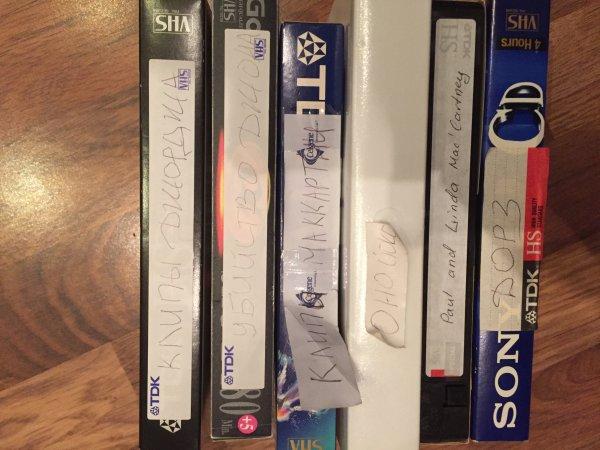 Видеокассеты
