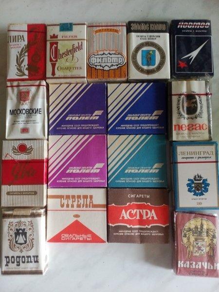 Куплю старые пачки сигарет поставка сигарет оптом