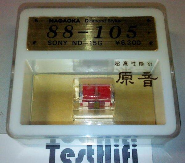 игла Sony ND-15G Nagaoka Премиум япония новая неноводел NOS. отправка по РФ.