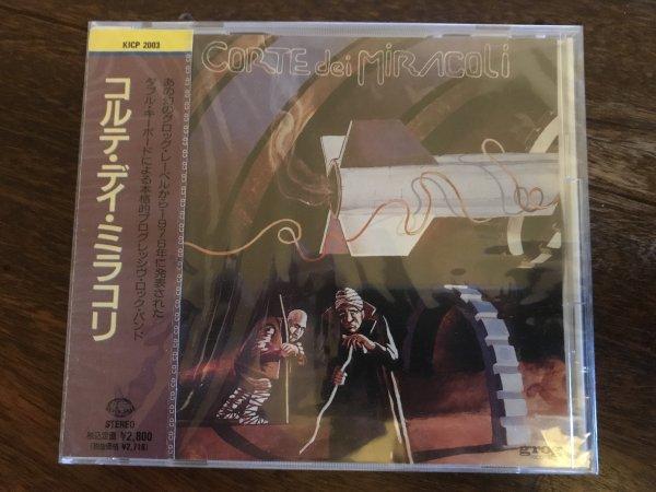 JAPAN CD Corte Dei Miracoli - KICP 2003 Новый