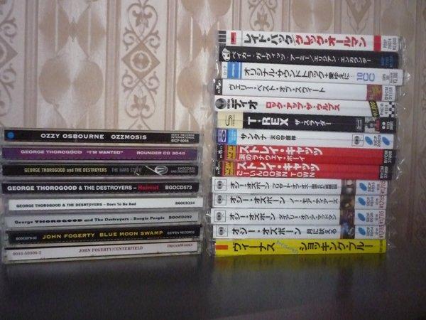 CD JAPAN USA UK GERMANY
