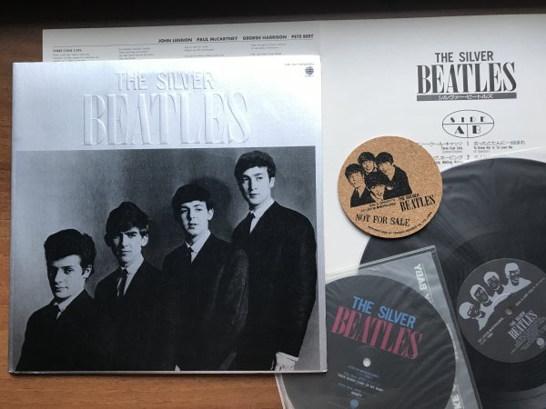an analysis of silver beatles