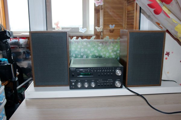 Isophon SKB-5030, Германия