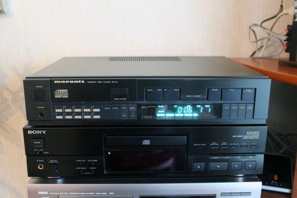 Marantz CD-74, TDA1540P, CDM-1