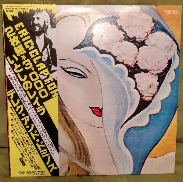 Derek And The Dominos - Layala And Other Assorted Love Songs  2LP Japan Mint
