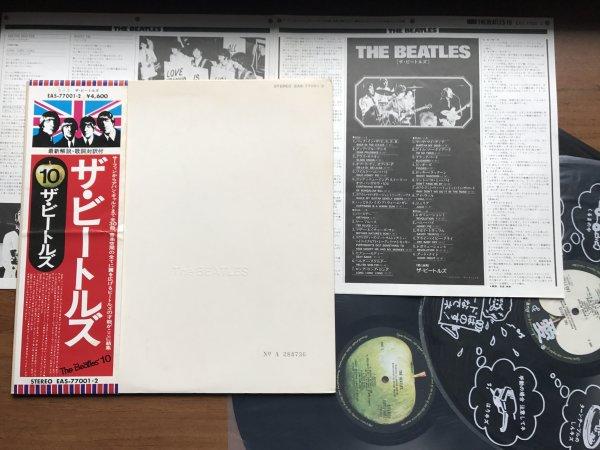 """"""""""""""""""""""" BEATLES WHITE ALBUM APPLE EAS-77001,2 Japan Press 1976 Vinyl 2LP от 1 рубля и другие интересные пластинки BEATLES ROCK ELECTRONIC DISCO JAZZ ,окончание вечером СПИСОК СМОТРИТЕ НИЖЕ."""