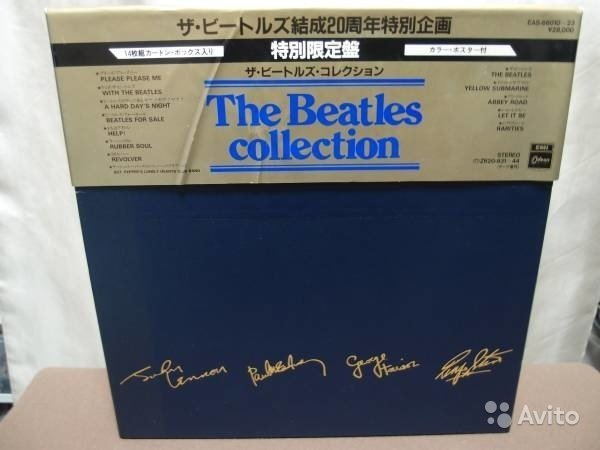 THE BEATLES COLLECTION BOX EAS-66010-23 14LP ODEON