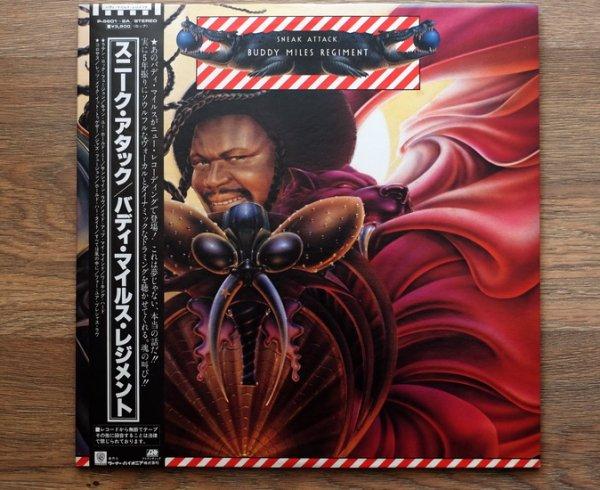 Buddy Miles - Sneak Attack 1981 2LP (Japan, оби, вкладка, коллекционное состояние) обмен