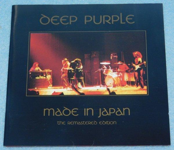 CD из Европы