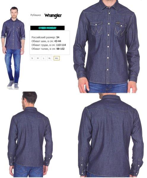 Рубашка джинсовая Wrangler,мужская\женская─★SEALED★