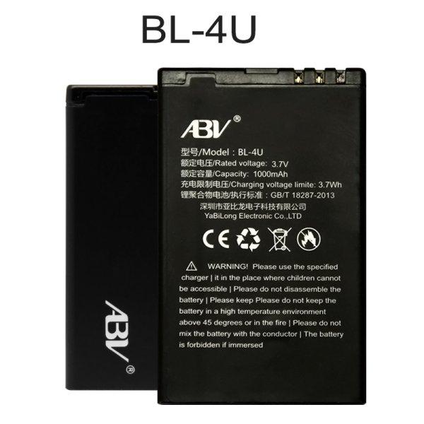 Аккумуляторная батареи для Nokia - BL-4U и других моделей ★SEALED★