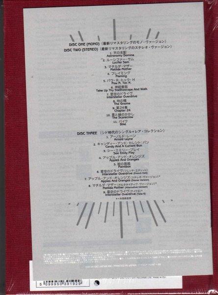 Pink Floyd и другие (24-karat gold CD-----все выбыли) и ещё много редкостей