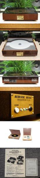 Demagnetizer Acoustic Revive RL-30 Hi-End