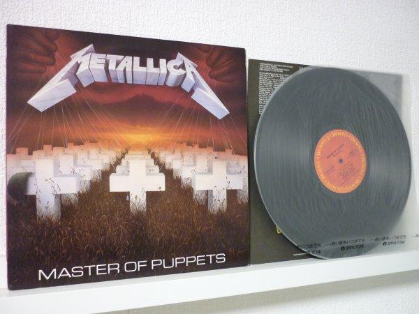 METALLICA - MASTER OF PUPPETS 1986 LP JAPAN OIS 28AP 3169 MINT-