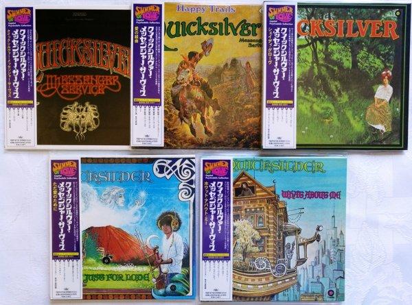QUICKSILVER MESSENGER SERVICE - 5 JAPAN MINI-LP CD-set