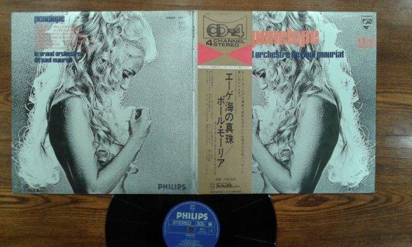 Paul Mauriat  – Penelope 4DX-1 Quadraphonic LP Japan ex+/ex+