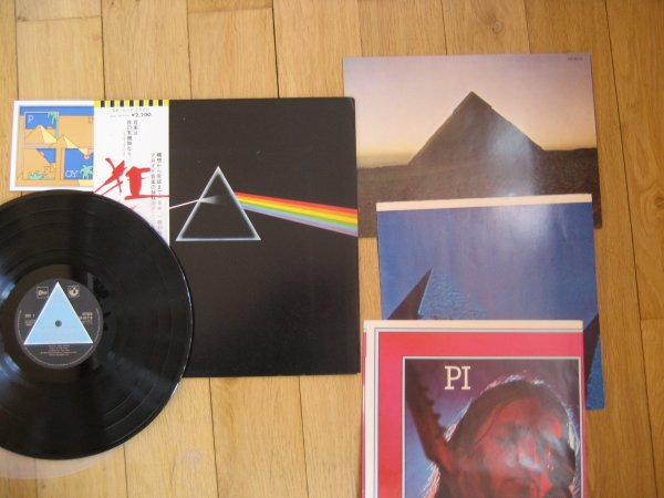 PINK FLOYD - THE DARK SIDE OF THE MOON BLUE TRIANGLE FULL COMPLECT NM/NM JP