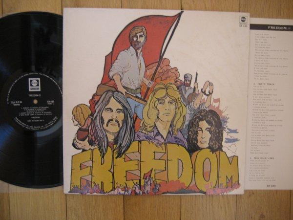 FREEDOM - SAME JP ORIG LP INS NM/NM (EX PROCOL HARUM)