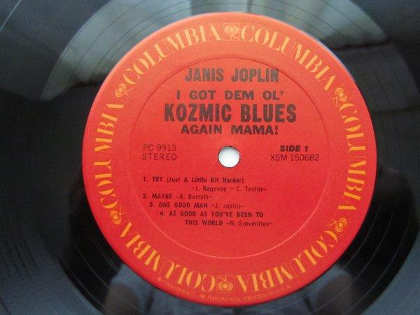 JANIS JOPLIN – I GOT DEM OL' KOZMIC BLUES AGAIN MAMA! – 1969 (US EX/NM-)