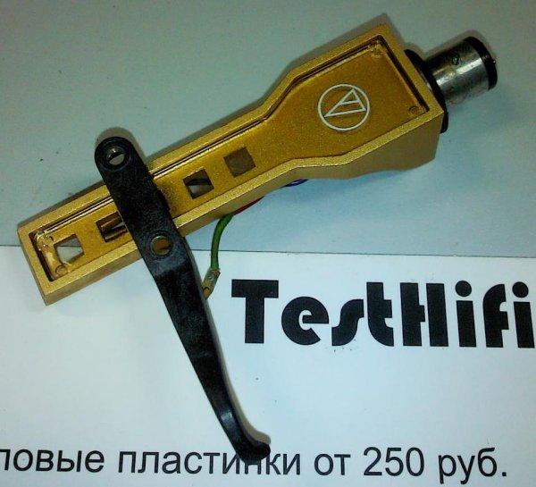 шелл фирменный AT (Audio-Technica) D-7 Gold. отправка по РФ
