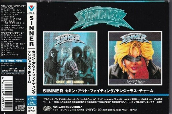CD Sinner - Comin' out fighting / Dangerous charm 1986/1987 Japan