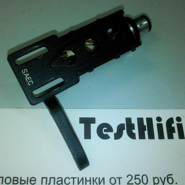 шелл фирменный Saec ULS-1 VG. оригинал. отправка по РФ