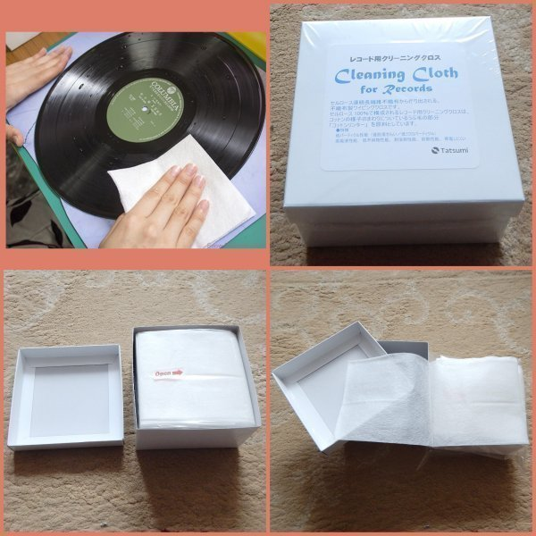 Cleaning Cloth for Records, Tatsumi, Japan (чистящие салфетки для винила)
