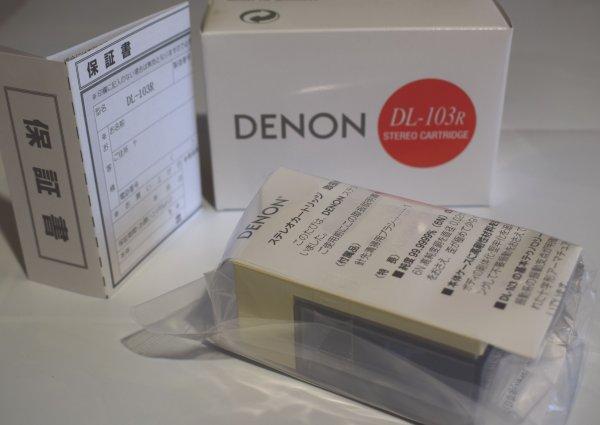 Картридж звукоснимателя Denon DL-103R.