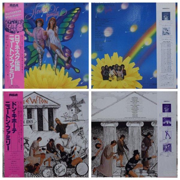 NEOTON FAMILIA. Англоязычные версии, 2-х популярных альбомов.