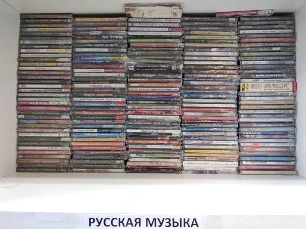 русская эстрада на аудио дисках. по 250 руб. семь дней в неделю