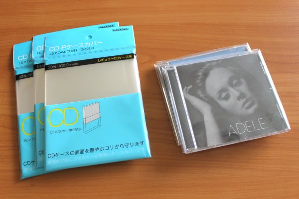 Внешние пакеты для CD без клапана Nagaoka (Япония)