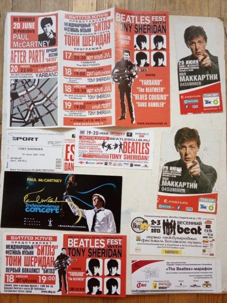 билеты на концерты Пола Маккартни и Тони Шеридана