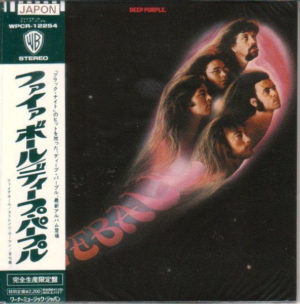JAPAN MINI VINYL + СТЕКЛО CD
