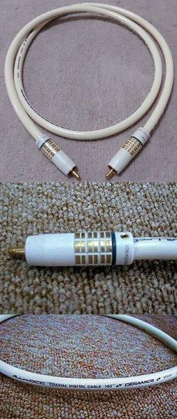 Audio-technica digital Coaxial AT6D47 - 1.5 метра