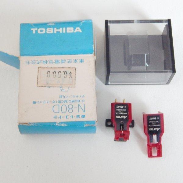 Картридж MC Aurex (Toshiba) 80MC, вставка новая Aurex C-80MC + сломанная