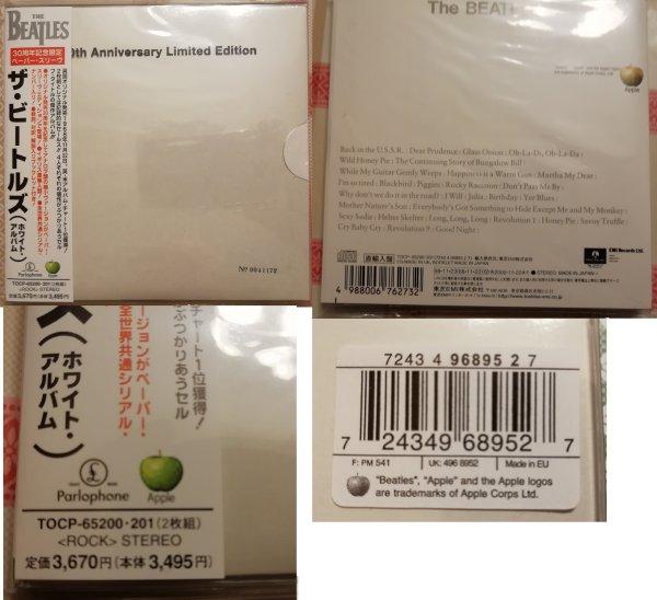 THE BEATLES White Album 2CD 30th Anniversary Edition