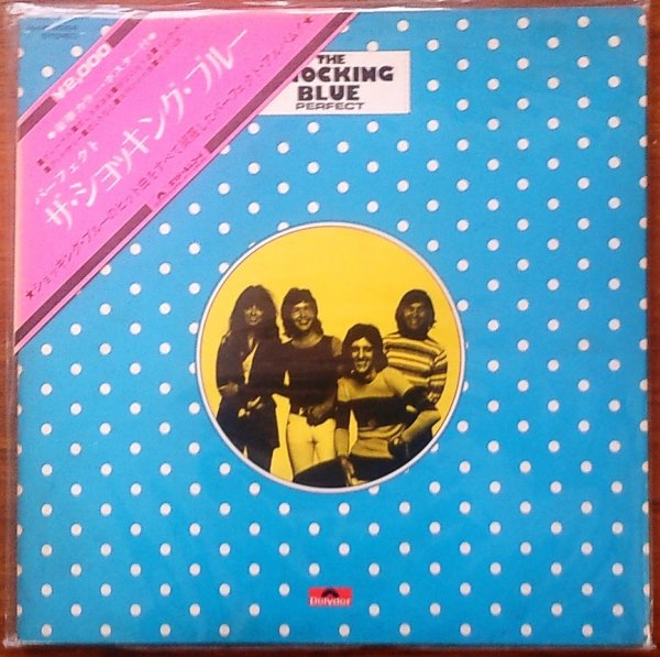 SHOCKING BLUE - PERFECT 1972  PROMO MINT