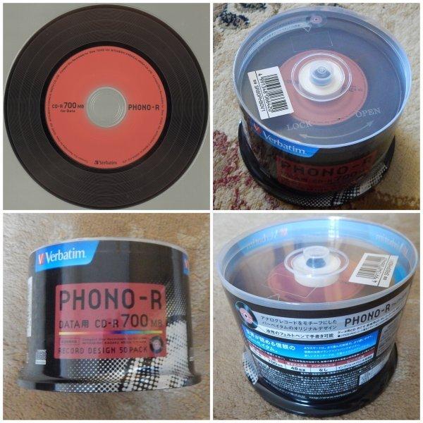 CD-R Verbatim PHONO-R SR80PH50V1 Printable JAPAN