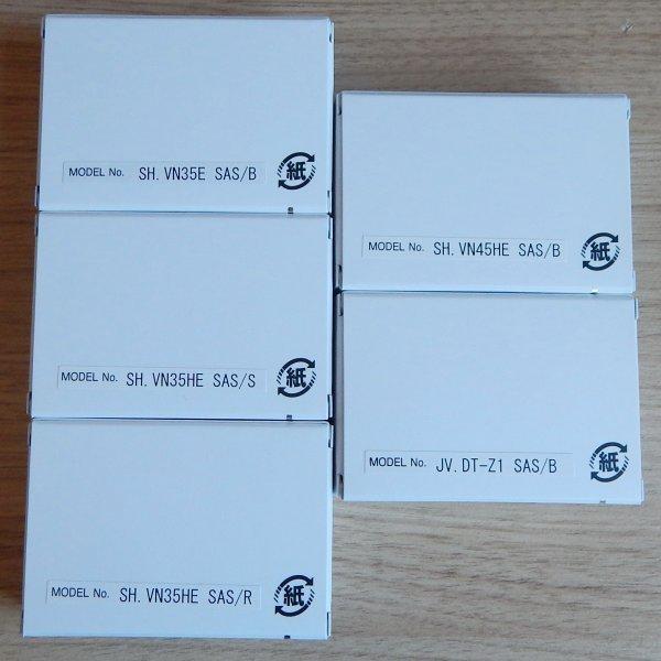 Вставки JICO SAS VN35, VN45, DT-Z1