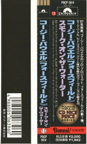 OBI для CD