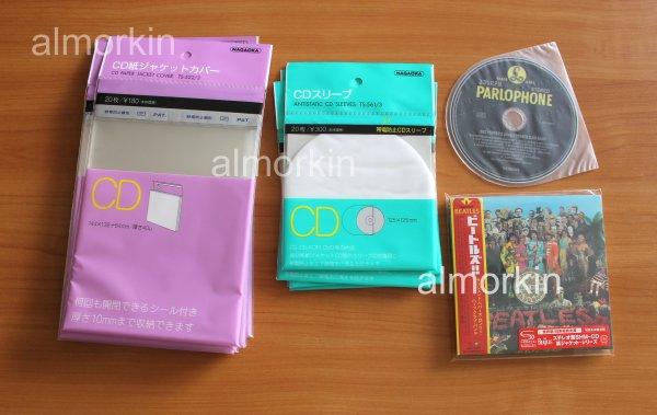 Внешние и внутренние пакеты для miniLP-CD Nagaoka (Japan)