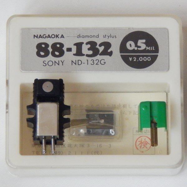 Картридж IM Sony VM-26G, вставка новая Sony ND-132G, фирмы Nagaoka, Япония