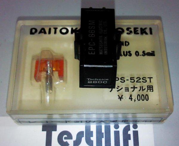 картридж Technics EPC-86SM с новой японской неноводельной NOS иглой. отправ