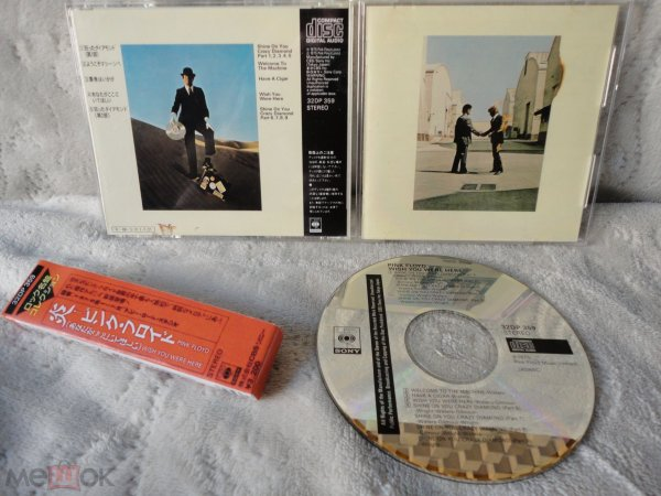 Pink Floyd – Wish You Were Here - JAPAN - 32DP-359 21A6 +++++