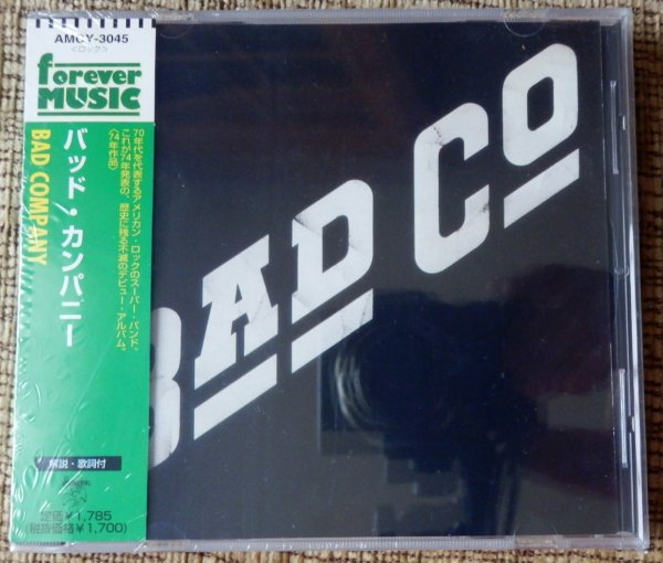 Bad Co  – Bad Company ©1997 ★JAPAN