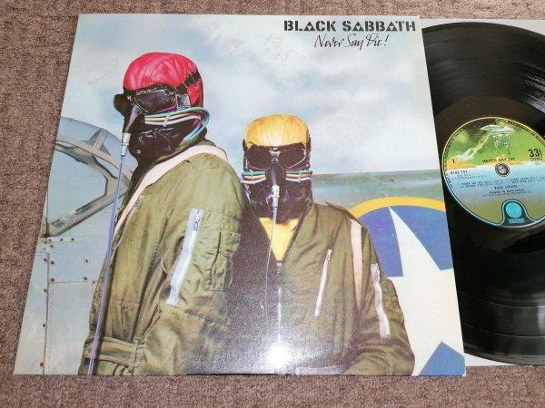 Black Sabbath(Never Say Die!)UK 1st press