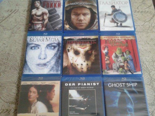 Фильмы и мультфильмы DVD/Blu ray Только лицензия